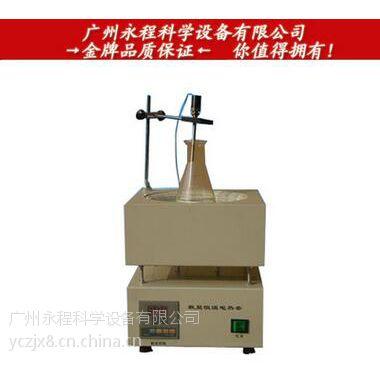 杰瑞尔 500ML数显调温电热套 HDM-500 实验遗传卫生恒温电热套