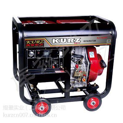 库兹KZ8800E 7千瓦柴油发电机价格