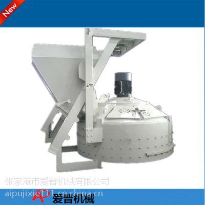 爱普机械供应小型立轴行星式混凝土搅拌机