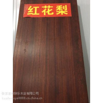 现货供应进口红花梨板材 耐腐非洲花梨原木板材 非洲紫檀