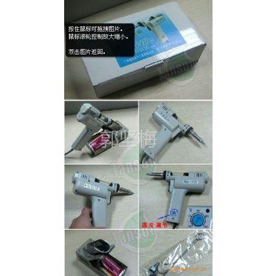 供应广州黄花2合一手电动吸锡枪MT-993