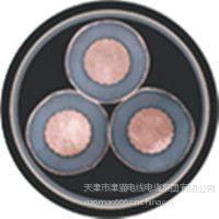 供应供应YJV-8.7/15KV-铜芯高压线规格型号