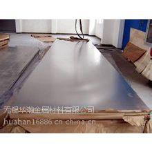 供应无锡华瀚金属 厂家直销 西南铝合金2A01
