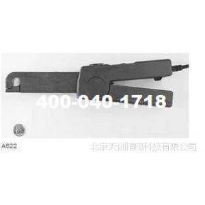供应A622美国泰克示波器探头|A622电流探头|特价促销|北京现货|包邮