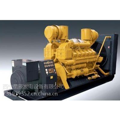 好消息!600kw的通柴TC283LW59柴油发电机星光专业维修!