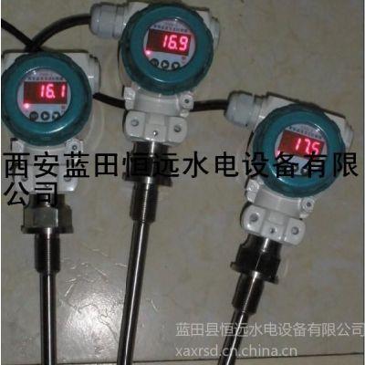 供应油槽油温监测仪ZWB-1/ZWB-2智能温度变送控制器动态