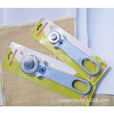 DIY手工拼布工具 SKC裁布刀/轮刀/裁缝刀 28mm