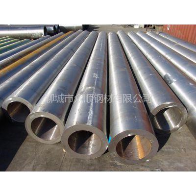 供应Q345B材质325*25无缝管现货--热轧钢管价格