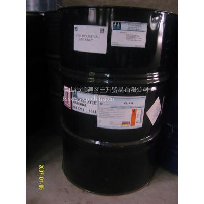 佛山三升化工供应 水性聚氨酯树脂 PU-3980 PU革用哑光水性聚氨酯