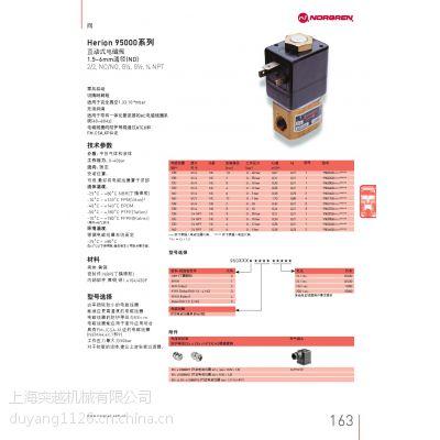 供应进口诺冠VM10阀岛VM100403062 上海代理