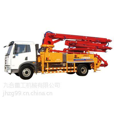 供应混凝土泵车 九合重工 德国技术 配置领先!
