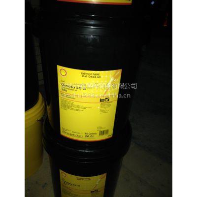 壳牌得力士T15液压油/寿命长
