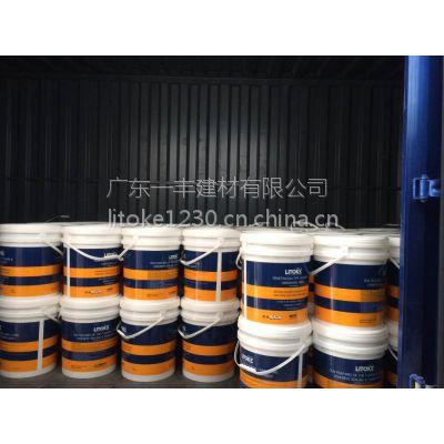 供应广东力特克混凝土密封固化剂 值得信赖的央视品牌 钢化地坪 高端硬化地坪定制