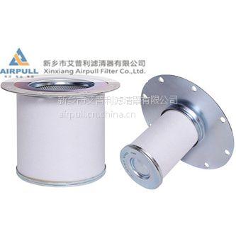02250121-500滤芯厂家寿力空压机配件油气分离器折叠滤芯