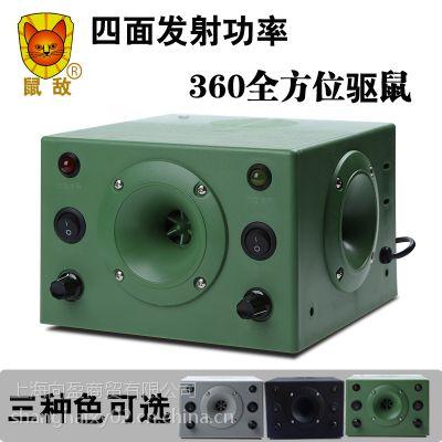 鼠敌SD08-F4电子灭鼠器电子猫超声波驱鼠器高压捕鼠器赶鼠器