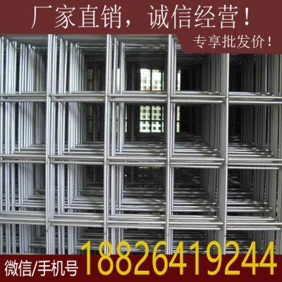供应广州304不锈钢碰焊网 湛江焊接网 【批发直销】