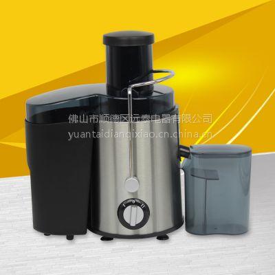 夏季单品榨汁机 家用婴儿原汁机 大口径电动榨汁机厂家直销