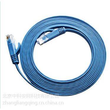 科创工程级超六类千兆网络扁平网线、电脑网络跳线 浅蓝色 1米