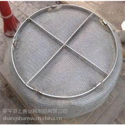 安平不锈钢除沫器加工定做厂家 上装下装 定做安装支撑件 上善