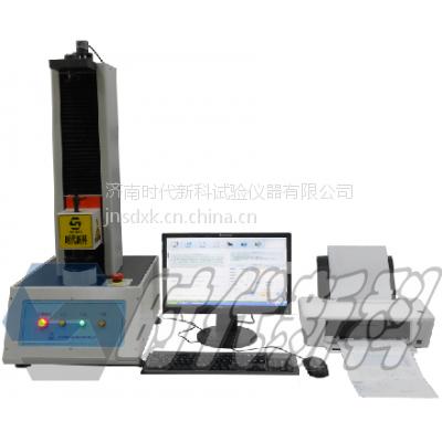 时代新科 TLW-2000经济型微机控制弹簧拉压试验机 弹簧强度试验机