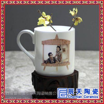 带盖马克杯定制LOGO广告杯新骨瓷陶瓷杯定做加印字酒店用瓷