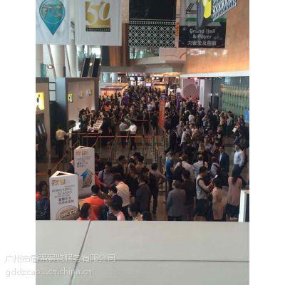 2020年香港国际春季灯饰展
