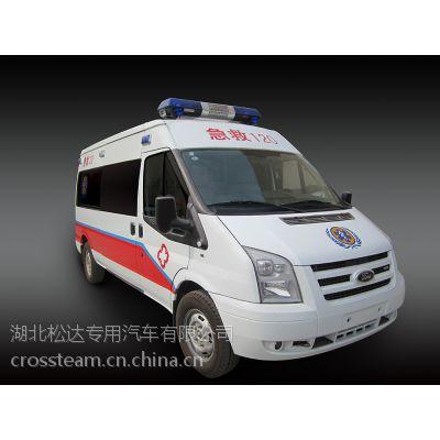 救护车厂家销售供应救护车报价 供应救护车救护车销售厂家_来广东飞驰_整车销售金牌制造商