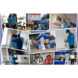 供应日照空调维修售后服务清洗项目,空调经销商附带项目推荐,美的空调清洗连锁加盟