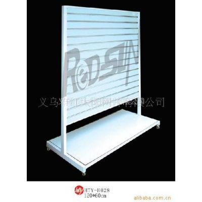 供应超市货架/精品柜架/槽板展示架/背板货架/样品展架
