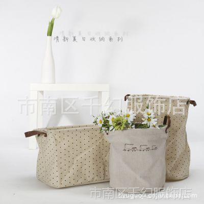 生产批发 创意家居收纳用品 麦草编柳编收纳盒收纳箱 邮费链接