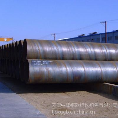 660*11.0承压流体输送用螺旋缝高频焊钢管