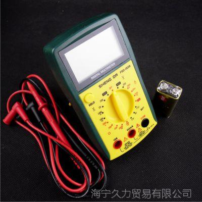 胜达工具 高档382B型数显万用表 掌上数字型测电表 数字万用表