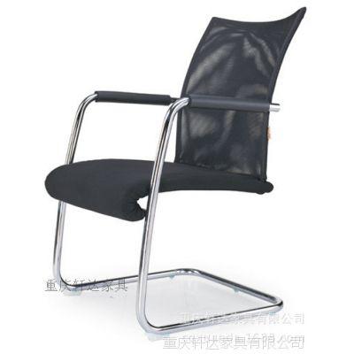 重庆简约时尚电脑椅子家用办公升降转椅 网布透气   固定扶手