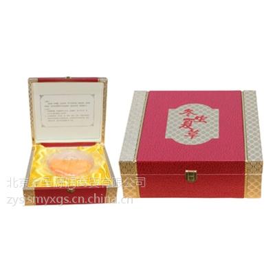 现货燕窝虫草盒(高档精品虫草盒)