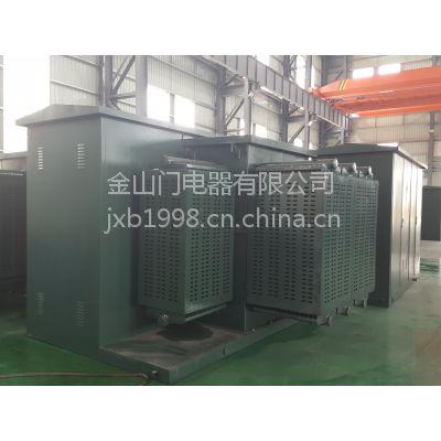 35KV风力发电预装式变电站、全铜产品,品质保证