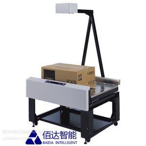 佰达 物流仓储秤 体积秤 称重测量系统 BDX体积重量测量系统