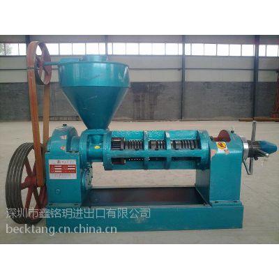上海进口家庭作坊榨油机商检如何办理
