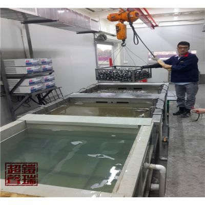 供应KR-437WDF投入式五金件超声波清洗机 自动清洗机
