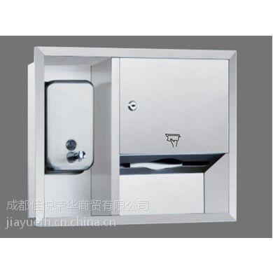 佳悦鑫 暗装入墙式组合柜 304不锈钢擦手纸架和手动挤压式皂液器