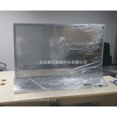 供应透明液晶屏