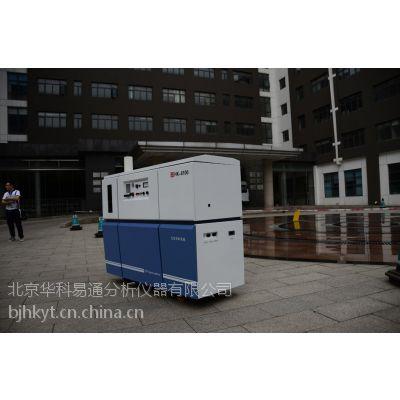 供应北京HK型ICP光谱仪