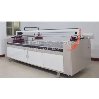 全自动对联印刷机 智能春联印刷机 手写对联印刷机 瓦当印机