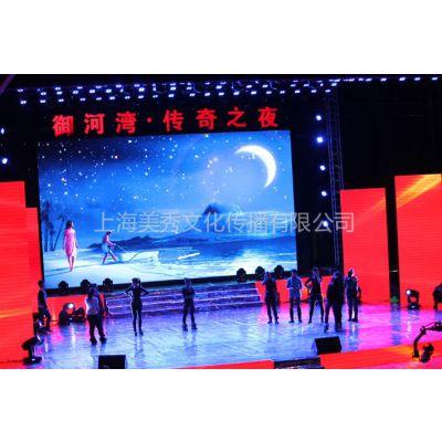 供应杭州专业演出服务公司/杭州大中小型演唱会演出服务供应