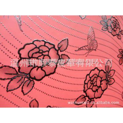 厂家供应各类人造革 皮革 PU PVC 半PU  压延革 贴膜 编织纹 沙发