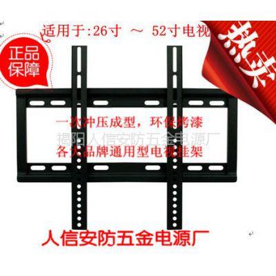 供应索尼三星夏普海信创维TCL长虹液晶电视支架通用挂架26-55寸 BG42