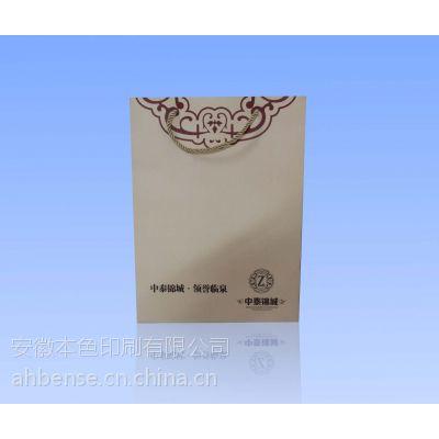 供应安徽手提纸袋印刷 纸盒印刷 包装盒印刷 阜阳印刷厂实力企业