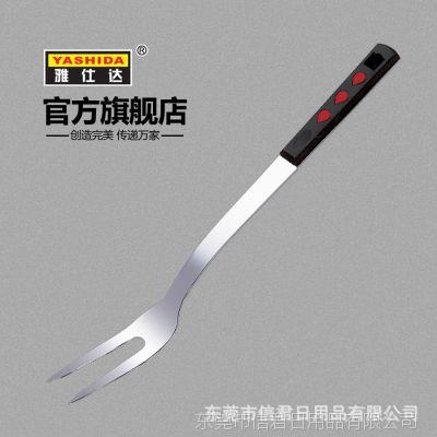 大量供应 幸福系列不锈钢烹饪肉叉 多功能加厚不锈钢肉叉5336