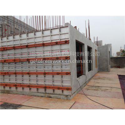 供应物美价廉循环使用500次以上铝模板 铝合金模板 建筑铝模板 清水模板