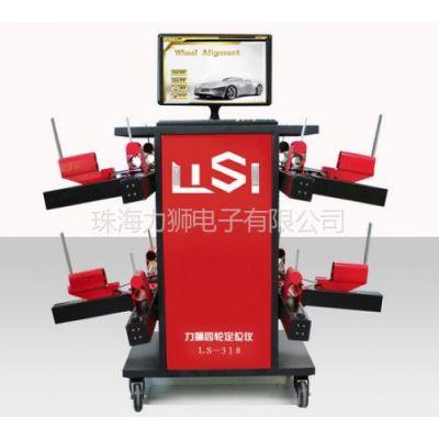 供应力狮无夹具CCD四轮定位仪LS-318型