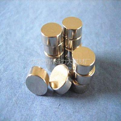 供应磁铁厂家直销 优质钕铁硼 强力磁铁 小规格方形和圆形磁铁 现货